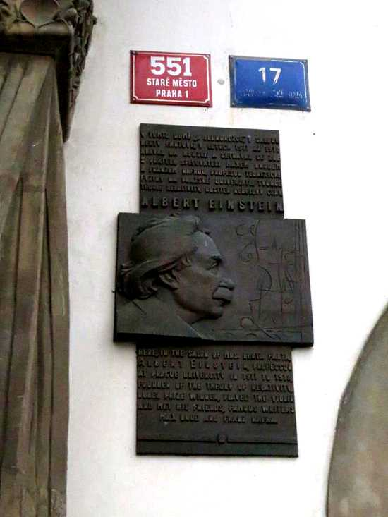 Plaque for Albert Einstein